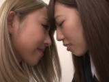 Japanese Teen Lesbian